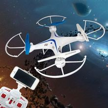 Three version FX-7 WIFI FPV WIFI Real Time RC Drone with HD camera 45cm large RC Helicopter Quadcopter Toy express transport(China)