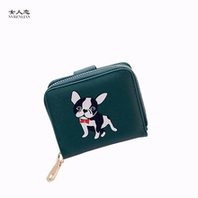 Boston Terrier women wallets purses dog leather small mini money bags of famous designer brands high quality card coin purse