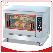 EB266 commercial electric chicken rotisseries machine(China)