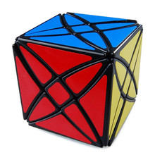 Brand New 8-Axis Magic Star LanLan IQ Test Magic Cube Professional Black Puzzle Speed Twist Cubo Magico Educational Special Toys(China)