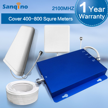 Sanqino New 3G Signal Booster 2100MHz Boost Mobile Phone 3G Repeater UMTS 2100MHz Amplifier W-CDMA 2100MHz Cell Phones Repeaters