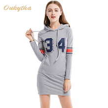Oukytha 2017 Spring New Student Dress Casual Long-Sleeved Sweater And Long Sections Digital Pattern Hooded Dress T15105