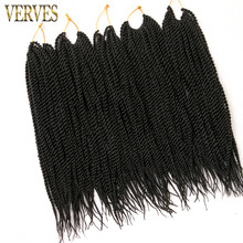 12 pack 12 inch 30 Strands/pack Crotchet Braids VERVES synthetic Braiding Hair Extensions Senegalese Twist hair 45g/pack black