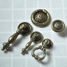 Vintage Style Drawer Pull Hardware Antique Bronze Retro Classic Cabinet Knob Pulls Kitchen Cupboard Handles