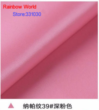 39# deep pink High Quality Nappa Stripes vein grain PU Leather fabric for DIY sofa bed shoes bags  Garment material(138*100cm)