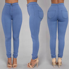 2017 Hot Woman Washed Vintage Thin Black Slim Pencil Pants Blue Leggings Denim Skinny Pants High Waist Jeans Female Trousers