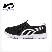 2016 Women Men Outdoor Running Shoes Trend 8 Colors Walking Men Jogging Sneakers Super Light Comfortable Women Sports Trainers(China)