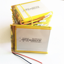 10 pcs 3.7V 2000mAh LiPo Lithium Polymer Rechargeable Battery For onda PAD GPS Vedio Game Tablet PC Power Bank E-Book 505060