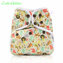 1pc waterproof PUL baby diaper cover;reusable cloth diaper with edge binding and double gussets;washable baby nappies cloth pant(China)