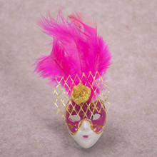 Mini Venetian Princess Feather Mask Fridge Magnet Wall Stickers Tourist Souvenirs Home Decor Collection Crafts Party Favor(China)