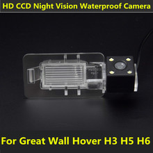 Car CCD 4 LED Night Vision Reverse Backup Parking Rearview Reversing Rear View Camera For Great Wall Hover Haval H3 H5 H6