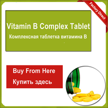High Strength Vitamin b12 b6 b2 b1 Vitamin Complex Support For Body Relaxation(China)