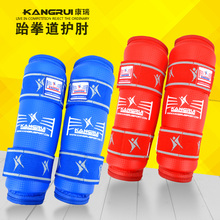 2016new durable artificial leather Muay Thai Boxing Taekwondo arm guard protectors protective sleeve adult child Forearm guards