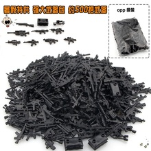 DIY Military Series Swat Police Gun Weapons Pack Army Brick Arms For City Police Batman Best Children Gift Toys