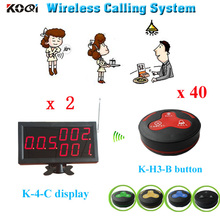 New Type Kitchen Hotel Counter Reception Restaurant Bar Guest Table Bell Transmitter Call Bell Service System