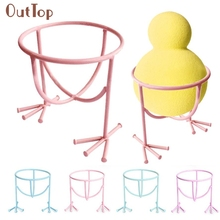 Hot Best Deal Makeup Beauty Stencil Egg Powder Puff Sponge Display Stand Drying Holder Rack Beauty Girl J6X15(China)