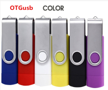hot sale USB Flash Drive real capacity colorful smartphone OTG 128M 1GB 2GB 4GB 8gb 16gb 32gb 64gb memory u disk pendrive S248(China)