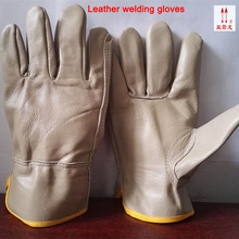 high quality leather work gloves C grade cowhide Welding gas cutting Polished protection gloves Oil resistant working glove