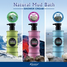 New Arrival Kustie Natural Mud Bath Shower Cream Gift Set Up to 20% OFF 500ml 3 PCS(China)