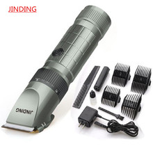 professional hair clipper lithium battery titanium ceramic blade Rechargeable Hair Trimmer hair cutting machine
