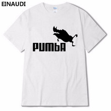 EINAUDI 2017 European Size Pumba Men T shirt Men's And Women's Qute Wild Boar Printed Short Sleeve T-shirt Street Wear Tee 3879(China)
