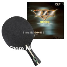 Pro Table Tennis (Ping Pong) Combo Paddle / Racket: HRT Black Crystal + 729 General Sponge Rubber