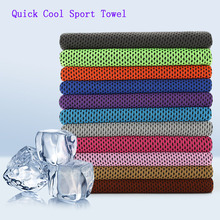 2017 Hot Summer 1Pcs 100x30cm Cooling Sport Towel Cozy Microfiber Fabric Instant Cool Quick-Dry Cool Towel Cold Towel Sport
