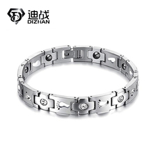 Trendy Romantic Power Fashion Stainless Steel Footprint Germanium Magnetic Health Bracelet for Male and Women Wedding Gift