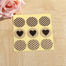 Manufacturers supply love kraft paper adhesive stickers decorative gift stickers exquisite packaging box stickers D134(China)