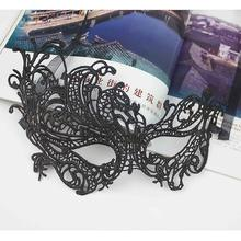 Charming Lady Eye Mask Sexy Lace Phoenix Masquerade Ball Christmas Halloween New Year Party Fancy Dress Costume Accessories