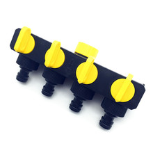 1pcs Shunt Connectors G3 / 4 Individually Controllable Output 16mm Garden Irrigation Control Valve Can Be Interchanged