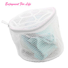 New Lingerie Underwear Bra   Wholesale High Quality Nice Good Quality  Sock Laundry Washing Aid Net Mesh Zip Bag Rose   Dec 8