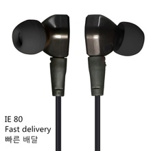 sunorm DIY IE80 In-Ear Earphone hifi subwoofer mobile earplugs phone
