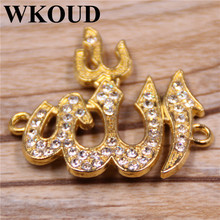 Buy 10pcs Antique gold Rhinestone Islamic Allah Connector Religious Musli Charm Pendant Bracelet DIY Metal Necklace Jewelry for $2.98 in AliExpress store