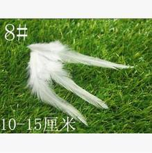 Pure white 8# natural wild chicken wing feather 10-15cm 200pcs/pack Mask jewellery/clothing/shoes/hat accessories Free shipping(China)
