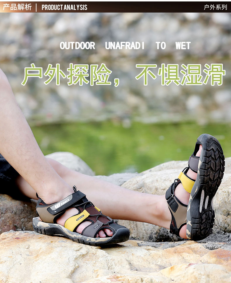 Leader Show Men Fashion Casual Shoes Summer New Adult Outdoor Beach Shoes High Quality Comfortable Man Baotou Sandals Breathable 24 Online shopping Bangladesh