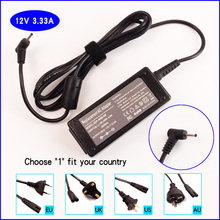 12V 3.33A Laptop Ac Adapter Battery Charger for Samsung ATIV Smart PC Pro 700T 700T1C(China)