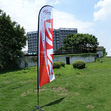 Feather Flags 85*340cm Advertising Flying Flag, Beach Flags (printing one side,  other sided in a reverse image)