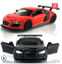1 PC 14cm Children's toys 1:32 Audi R8 LMS high performance racing alloy toy car gifts(China)