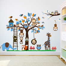 Animals Monkey Elephant Tree Decal Wall Mural Stickers For Kids Room Home Decor
