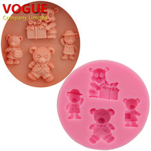 New DIY Rushed Cartoon Bear 3d silicone mold Fondant Figure Candy Jello Cake Decorating Tools Silicone Soap Mould N1787