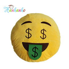 New Arrival 32cm Dollar Face Emoji Cushion Cute Emoticon Pillow For Car Plush Toy Smiley Pillows Home Decor  Christmas Gift
