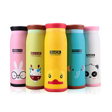 Suocan Cute Cartoon Pattern Stainless Steel School Vacuum Thermos Water Bottle Coffee Thermo Cup Thermos Coffee Mug(China)