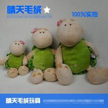 Sale Discount ! NICI plush toy stuffed doll cute cartoon animal flower on head turtle tortoise bedtime story birthday gift 1pc