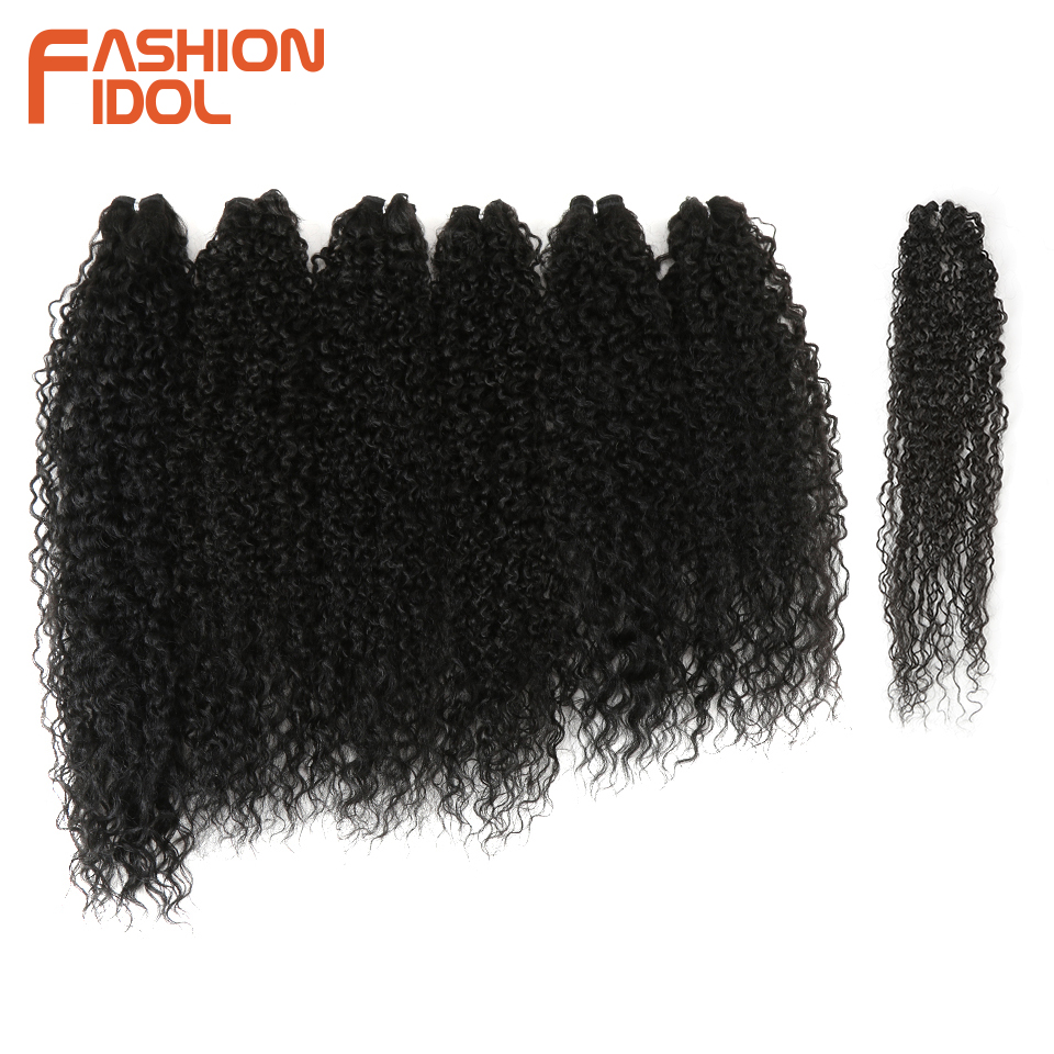 FASHION IDOL Afro Kinky Curly Hair Bundles 7pcs/pack 22-26inch Ombre Nature Black Color Synthetic Hair Weave Bundles Curly Hair title=
