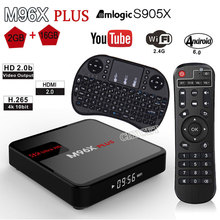 Buy Android 6.0 smart tv box M96X Plus TV Box S905X Quad-core 2G RAM 16G ROM 2.4GHz WIFI BT4.0 4K 3D Media Player Set Top Box for $65.85 in AliExpress store