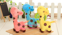 Factory Quality - Kawaii 3Colors - 18CM Height Giraffe Plush Stuffed TOY DOLL ; Gift Sucker Pendant CAR HOME Window Pendant TOY