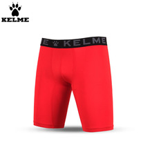 Kelme Men Thin Tight Shovel Ball Shorts K15Z706 Red