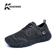 Zapatillas Deportivas Hot Mesh (air Mesh) Fashion Breathable Superstar Men Shoes, Big Quality Casual Luxury Shoes Freeshipping(China)