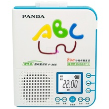 PANDA F-365 Repeater Tape Machine English LEARNING Outside the U disk TF Card MP3 Audio Player(China)